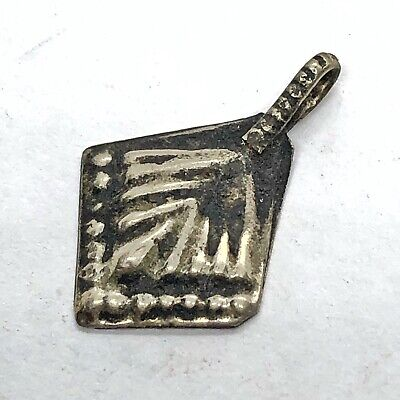 Antique Middle Eastern Pendant Made W/ Late Or Post Medieval Stamped Metal Old