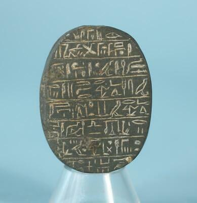 Egyptian Green Steatite Heart Scarab  - Ancient Art & Antiquities