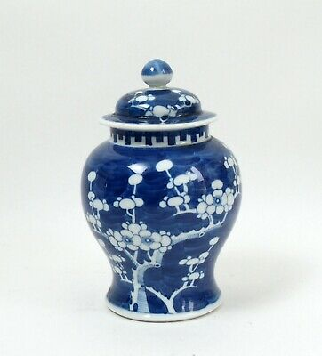 Good antique Chinese blue & white porcelain prunus jar and cover