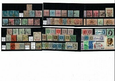 K370 Mauritius QV - GVI collection on 6cards c£a lot