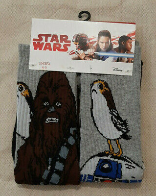 Star Wars Unisex 4-9 Kids New excellent condition