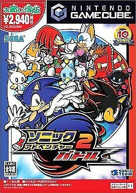 Nintendo GameCube Soft Sonic Adventure 2 Battle Cheap Edition from Japan F/S