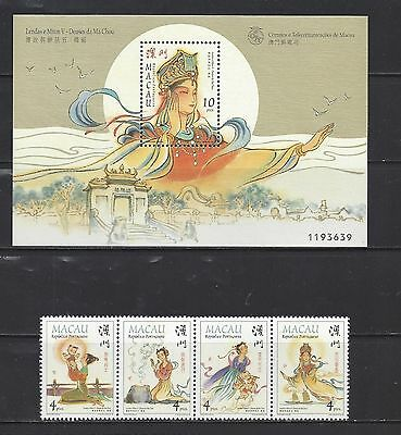 MACAO - 924a-925  - MNH - STR OF 4 + S/S  - 1998 -  MYTHS AND LEGENDS