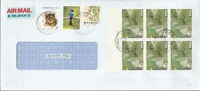 Rep. Of China Taiwan Commercial Envelope 6 Taroko National Park, Bird Dog Bamboo