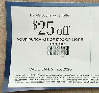 Chico's Coupon $25 Off $100  Expires: 1/25/2020 - E-Delivery Coupon Code