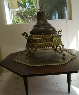 Antique Rare Middle Eastern Brazier Heater Cooker Wood