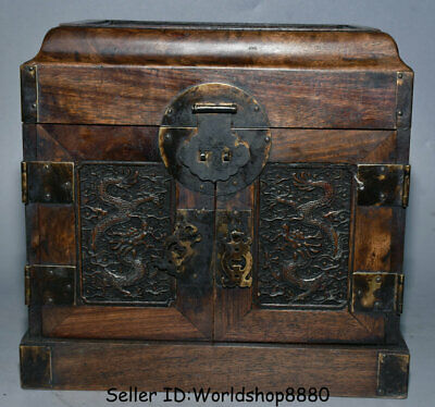 """9.6"""" Old Chinese Huanghuali Wood Dynasty Palace Dragon Drawer Chest Jewelry Box"""