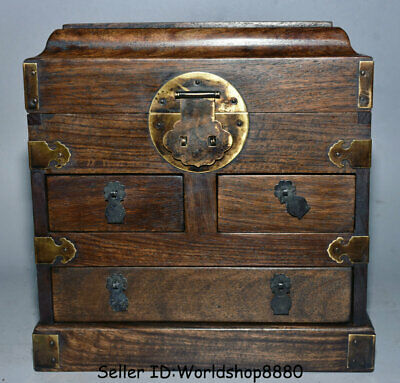 """10"""" Antique Old Chinese Huanghuali Wood Dynasty Palace Drawer Chest Jewelry Box"""