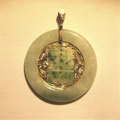 Antique Chinese Jade Pendant 14k, Very old center Jade Piece