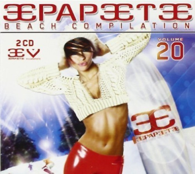 V/A-Papeete Beach Vol. 20 CD NUOVO