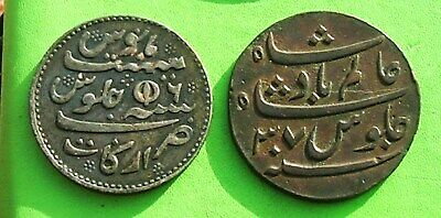 2 Antique Middle Eastern Coins , Arabic Islamic Indian ?