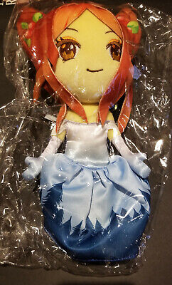 Fae Crate Jude Duarte Plushie - Queen of Nothing Hangover Kit - NEW