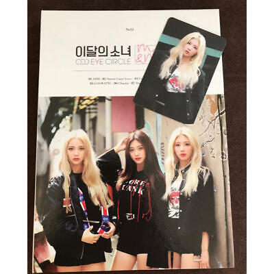 This month's girl ODD EYE CIRCLE with trading cards