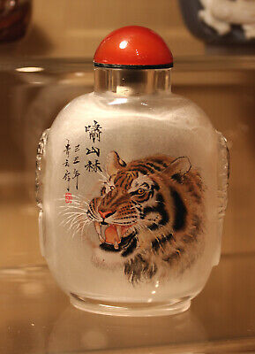 Snuff Bottle, Snuffbottle, Tiger,  Innglasmalerei, China, Feng Shui