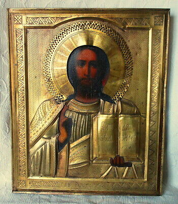 Antique Hand Painted Russian Icon Of Christ, Pierced Brass Oklad