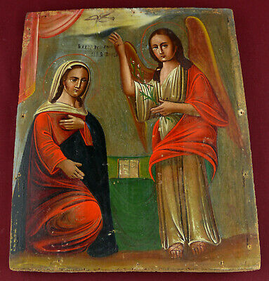 """Antique 19c Russian Empire """"Annunciation Blessed Virgin Mary"""" Orthx wood icon"""