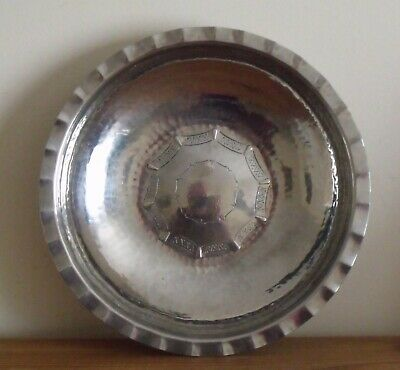 Rare Lakeland Rural Industries (LRI) Borrowdale Hand Beaten Bowl (Keswick Area)