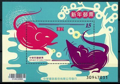 Taiwan China Chinese Lunar New Year Stamps 2019 MNH Year of Rat 2020 1v M/S
