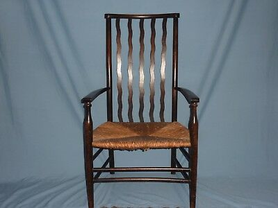 Chair - Vintage (Antique ?) - Wooden With Rush Seat - Unusual Wavy Slat Back