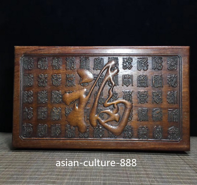 "16"" China Hualimu Wood Noble Collection Hundred blessing Handle Chest Box Bin"