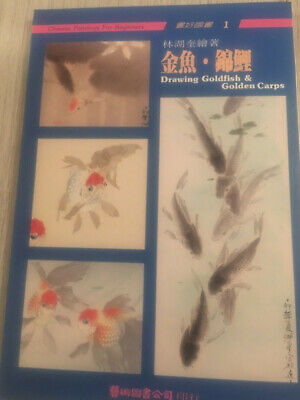 Lot of 6 different Chinese painting instructional books -Fine condition!