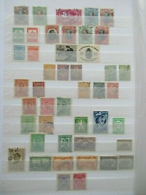 Bulgaria Stamps - Small Collection - E11