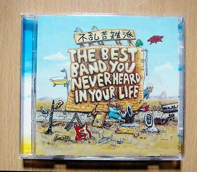 Frank Zappa: The Best Band You Never Heard in Your Life (2 CD) Used - VG