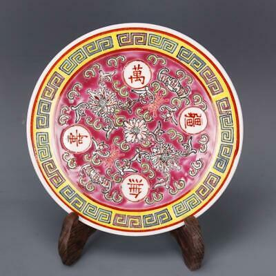 Chinese ancient antique hand make Pastel PLATE  Porcelain decoration H5