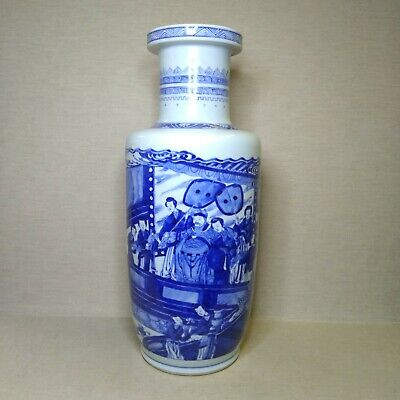 Vintage Chinese blue and white vase from porcelain, 20th century.
