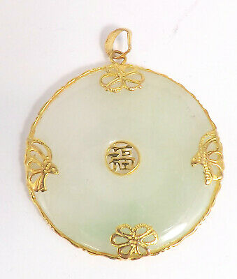 14K Yellow Gold Chinese Genuine Jade Donut Good Luck Charcter Pendant 8.8gr J80