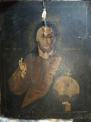 Antique Russian Orthodox Icon Christ Pantocrator Russia ,19th century