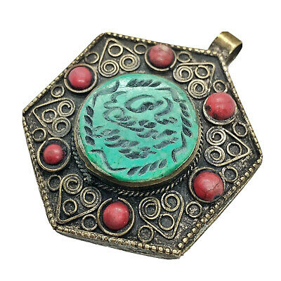 Antique Islamic Pendant W/ Turquoise Center Intaglio Middle Eastern Jewelry Old