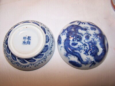 #1  Old Chinese Blue & White Dragon Seal Box Qianlong Mark Moulded Detail