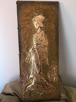 BEAUTIFULL COPPER Hammered ART PiCTURE signed By Artist REGINA HEAL 56CM*22.5CM