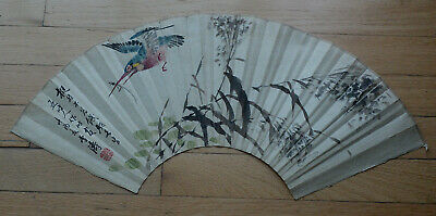 Chinese  Fan  Shape  Water  On  Paper  Painting     M3538