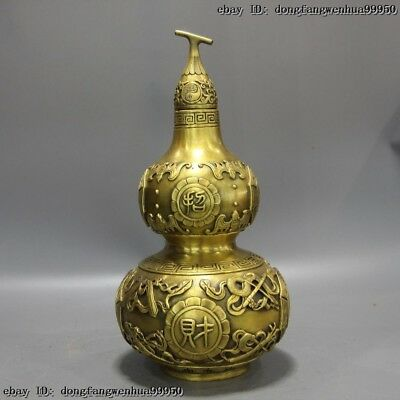 Chinese Palace Brass Copper Wealth Eight treasures Fu Lucky Bottle Gourd Statue