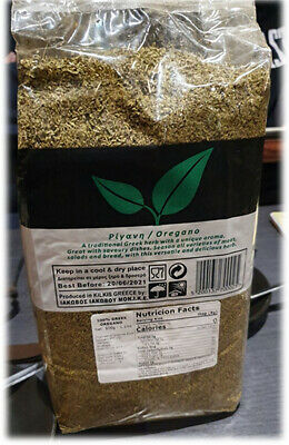 DRIED OREGANO FROM GREECE 500g (FINEST QUALITY BB 20/6/2021) FREE POST