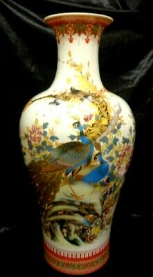 "Beautiful Vintage Chinese Hand Painted Oriental Decorative Large Tall Vase 26""In"