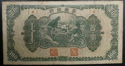 """1960 era JFK KENNEDY /& IKE /""""HELL BANK NOTES/"""" ASIAN /""""FUNNY MONEY/"""" 2 DIFF PIECES"""