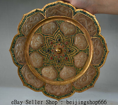"""12"""" Old Chinese Copper Gilt Inlay Jade Dynasty Palace Dragon Beast Bronze Mirror"""
