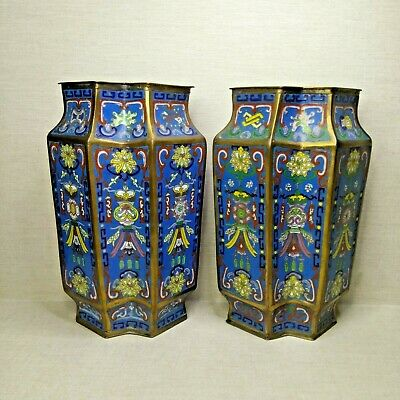 Antique A pair of Chinese cloisonne vases, 19th-20th century. There stamped.