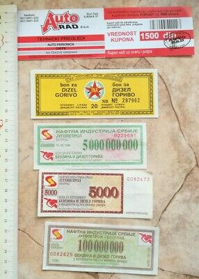1993 Yugoslavia Serbia Lot Coupon Voucher Gas Petrol Fuel Technic Test Auto Car