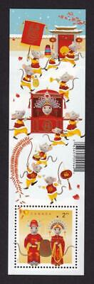 Canada 2020 Lunar New Year of the Rat, $2.71 souvenir sheet