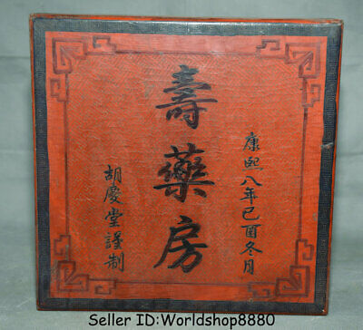 "10"" Kangxi Marked Old China Wood Lacquerware Dynasty Flower Storage Box Boxes"