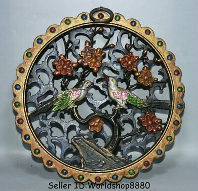 """11.2"""" Old Chinese Wood lacquerware Painting Carved Flower Birds Screen Wall Hang"""