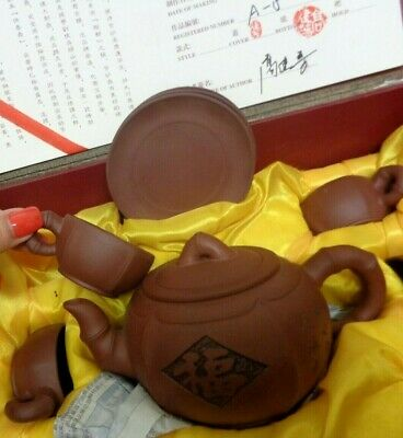 Traditional ChineseTeapot Set ARTIST SIGNED/AUTHENTIC VERIFICATION Ceramic Clay