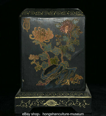 "8"" Marked Old China lacquerware Wood Dynasty Bamboo Flower Seal Stamp Box"