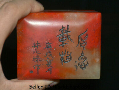 "3.2"" Marked Old Chinese Natural Red Bloodstone Carved Dynasty Signet Seal Box"