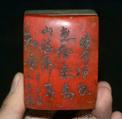 "3.2"" Marked Old Chinese Natural Bloodstone Carved Dynasty Signet Stamp Seal Box"