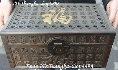 "16"" Chinese Ebony Wood Painting Hollow Carving Fu Jewel Case Jewelry Box Casket"